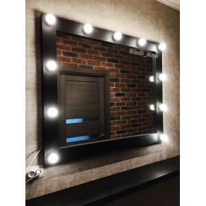 Гримерное зеркало с лампочками  JenDi 120х100 Черное